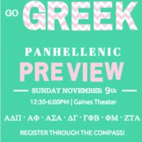 5.2 N Panhellenic Preview