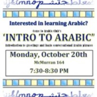 5.3 D Intro to Arabic Class